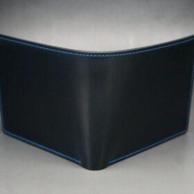 二つ折り財布の本体外側