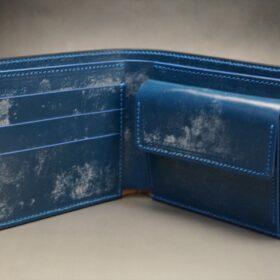二つ折り財布の内側全体
