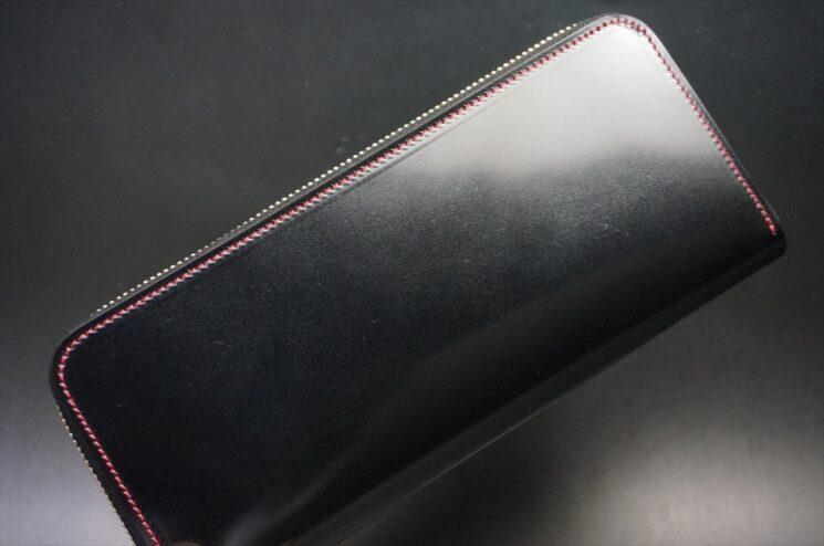 オイルコードバンの長財布