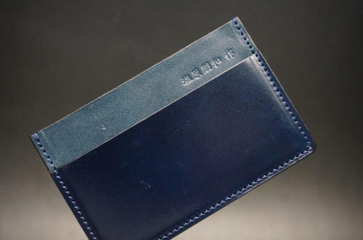 10か月使用した染料仕上げコードバンのカードケース