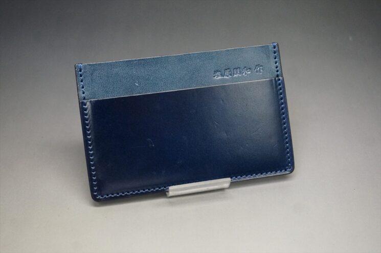 10か月使用したカードケースの正面