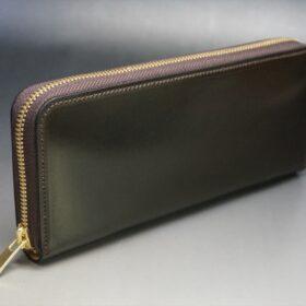 長財布の本体外側