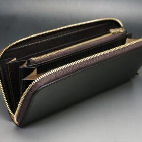 長財布の内側全体