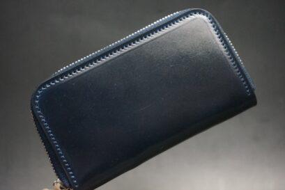ホーウィンコードバンのミニ財布