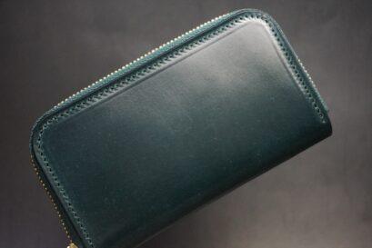 ラウンドファスナーミニ財布