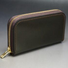 ミニ財布の正面