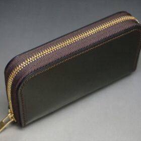 上部から見たミニ財布の本体外側
